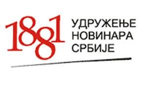 Пракса веб новинарства за новинаре српских медија и организација у региону